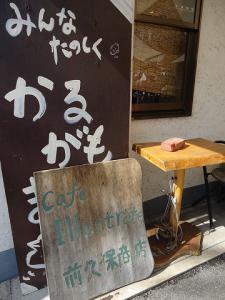 2012.10.23 アロマ教室 013