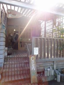2012.10.25 竹淋 010