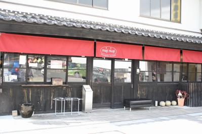 2012.11.03 帝釈峡 023