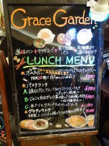 2012.11.09 三滝 061