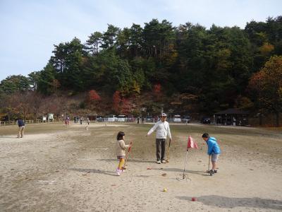 2012.11.10 森林公園 016