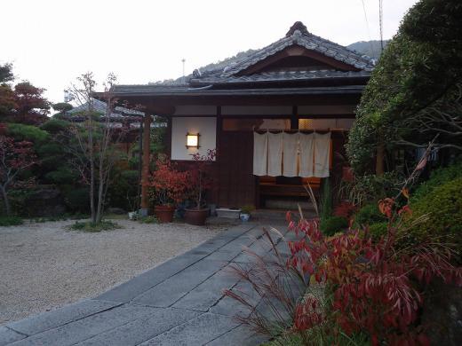 2012.11.17 山口紅葉 202