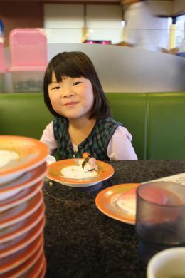 2012.11.18 紅葉谷公園 208