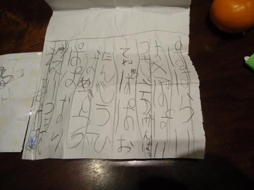 2012.11.21 モツ鍋 011