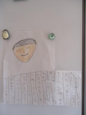 2012.11.21 モツ鍋 001