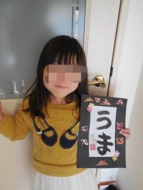 2013.12.11 毛筆 005