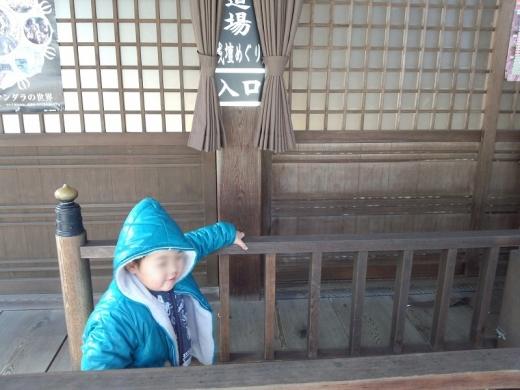 2014.01.03 宮島 021