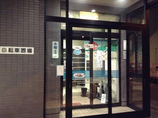 札幌市白石区 共栄湯