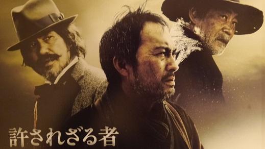 上川ラーメン 『あさひ総本店』 &渡辺謙さん映画 【許されざる者】