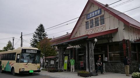 川湯温泉駅& 『あし湯』