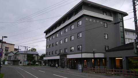 川湯温泉 御園ホテル