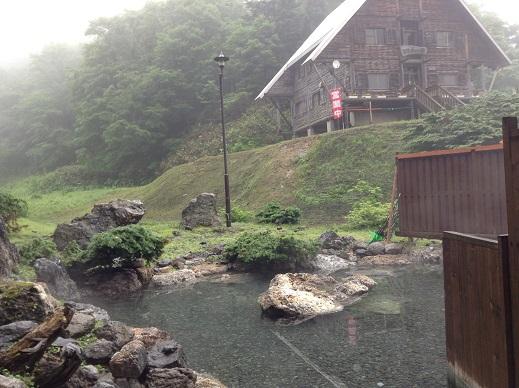 北海道今金町 奥美利河温泉