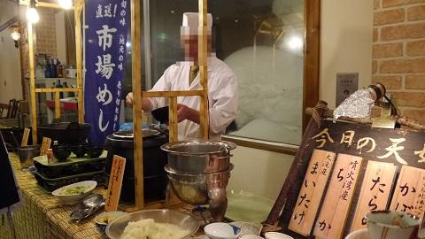 北湯沢温泉郷 湯元ホロホロ山荘(前編)