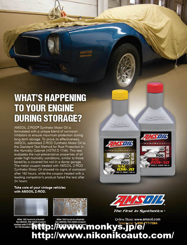 amsoil_zrod_adonamsoilmagazine_for_dealers.jpg