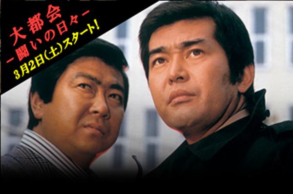 daitokaitatakainohibi_channelginga_ishiharapro.jpg
