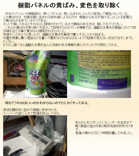 繧ュ繝」繝揚egw_convert_20120830024752