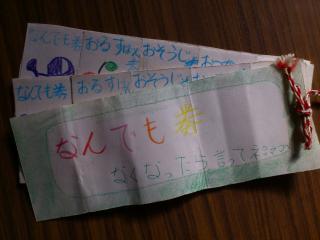 DSC_0383_convert_20121029192348.jpg