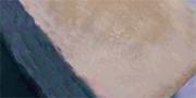 石鹸ソーダー灰