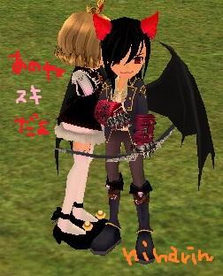 mabinogi_2013_03_05_001.jpg