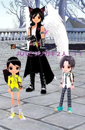 mabinogi_2013_05_18_009.jpg