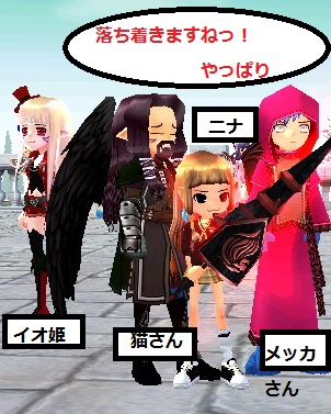 mabinogi_2013_05_19_004.jpg