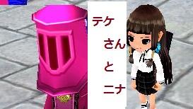 mabinogi_2013_05_19_008.jpg