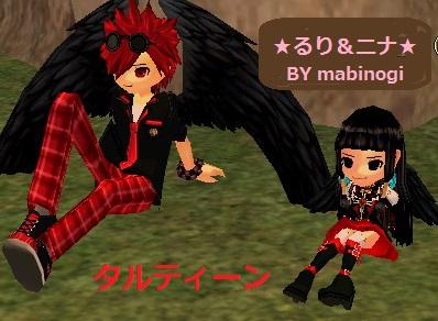 mabinogi_2013_05_19_014.jpg