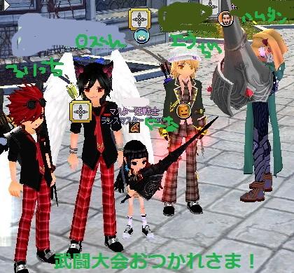 mabinogi_2013_05_19_019.jpg