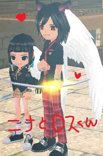 mabinogi_2013_05_20_003.jpg
