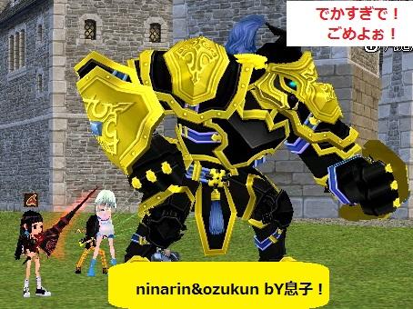 mabinogi_2013_05_23_002.jpg
