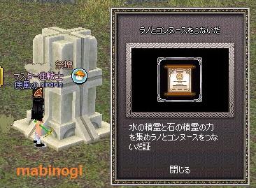 mabinogi_2013_06_01_001.jpg