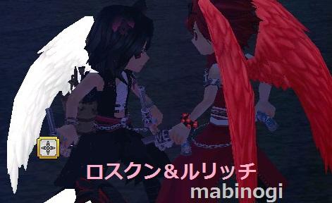 mabinogi_2013_06_09_007.jpg
