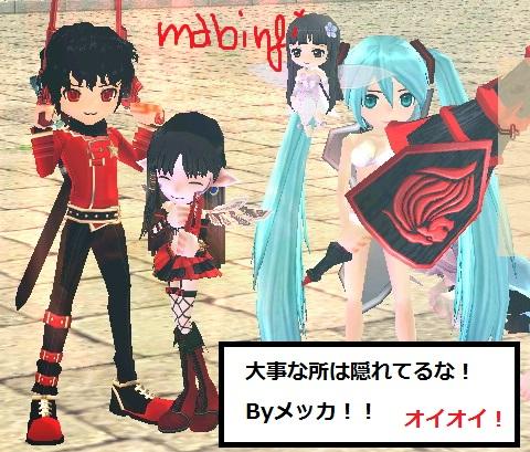 mabinogi_2013_08_16_012.jpg
