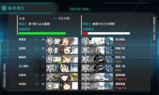 E-2攻略4