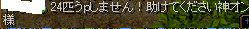 RedStone 12.04.26[02]
