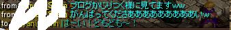 RedStone 12.04.24[10]