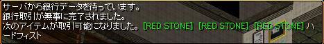 RedStone 12.05.26[11]