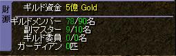 RedStone 12.06.02[10]