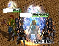 コピー (2) ~ RedStone 12.10.01[02]