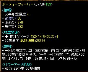RedStone 12.10.01[03]