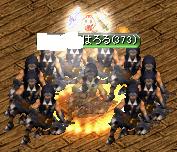RedStone 12.10.01[04]