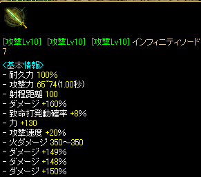 RedStone 12.09.22[00]