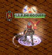 RedStone 12.11.04[01]