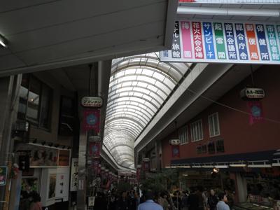 ⑫2013.03.31 熱海駅