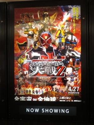 ③2013.05.06 映画2