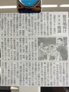 120522 朝日新聞記事