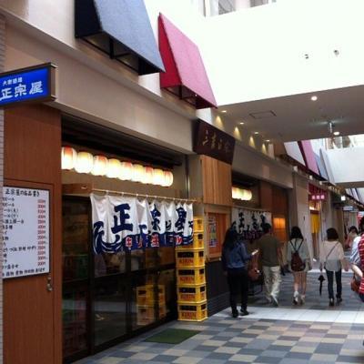 12-06-17-sake 008