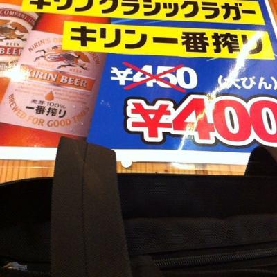 12-06-17-sake 045
