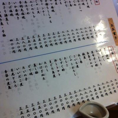 12-06-17-sake 061