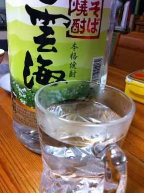12-06-17-sake 167